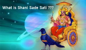What is Shani Sade Sati?