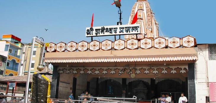 Shani Shinganapur