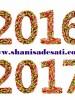 Shani sadesati remedies